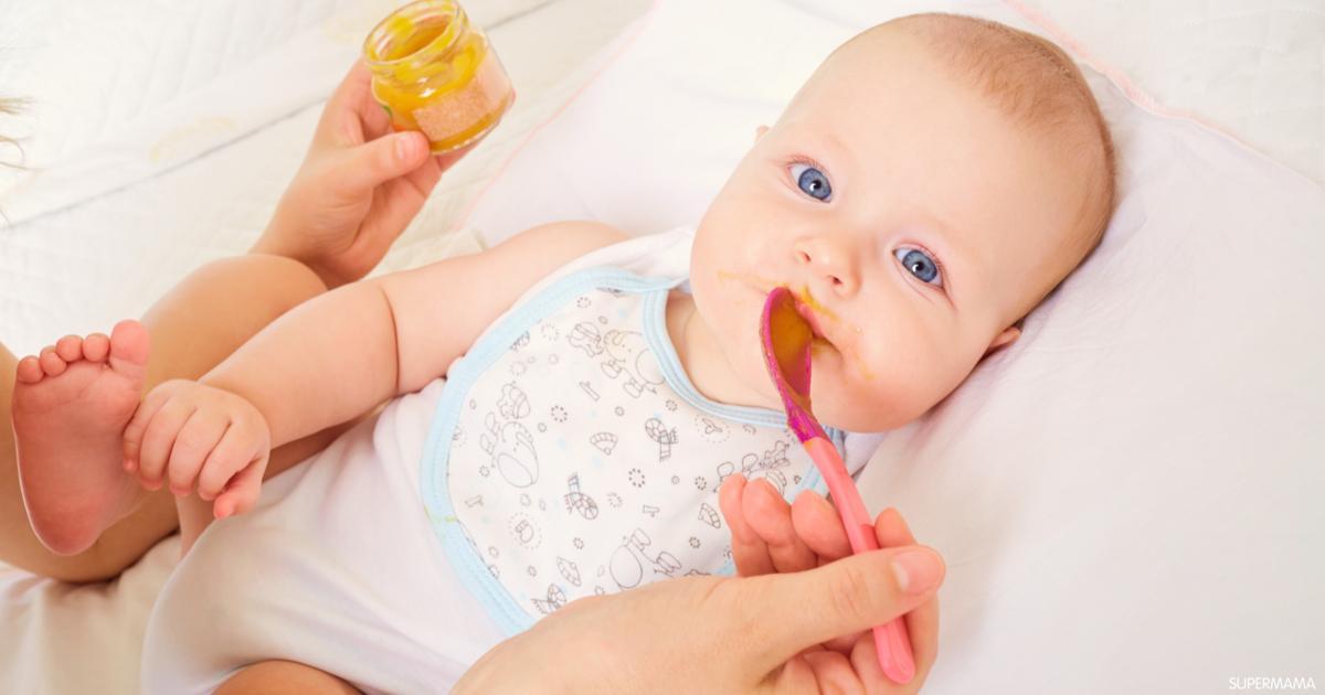 جدول طعام الطفل في الشهر الرابع سوبر ماما