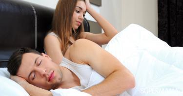 لماذا ينام الرجل بسرعة بعد العلاقة الزوجية