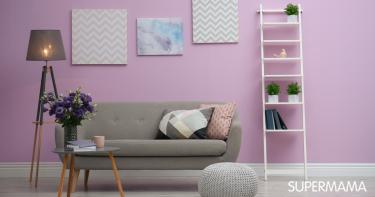غرفة المعيشة باللون الموف