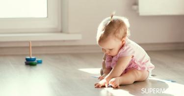 التوحد عند الرضع