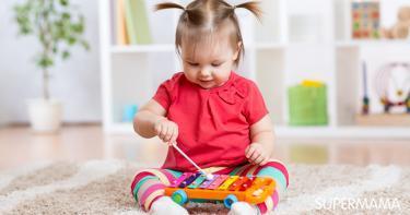 مهارات الطفل في عمر السنة والنصف