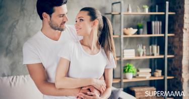 كيف أهتم بنفسي أمام زوجي