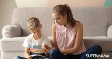 مقاومة الإنسولين عند الأطفال