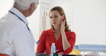 أعراض متلازمة ألبورت