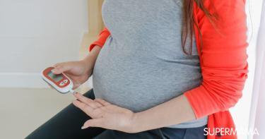 جدول قراءات السكر للحامل