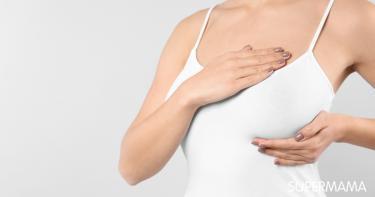أسباب ظهور بقع بنية تحت الثدي