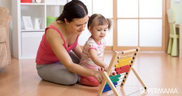 كيف أعلم طفلي الحساب بطريقة سهلة