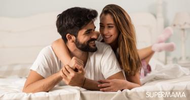 الفانتازيا في العلاقة الزوجية