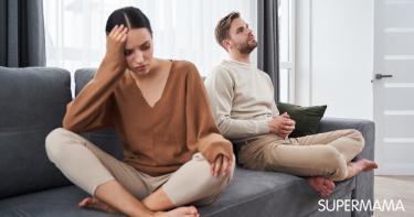كيفية التعامل مع الزوج الممل