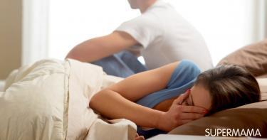 أسباب ظهور رائحة كريهة أثناء العلاقة الزوجية