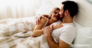 فوائد العلاقة الحميمة للمرأة