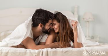 متى تعود العلاقة الزوجية بعد أشعة الصبغة