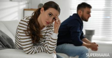 كيف أقنع زوجي بالذهاب لأهلي