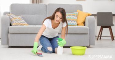 طريقة تنظيف السجاد دون غسيل