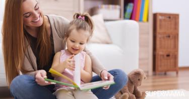 أفضل كتب للأطفال عمر سنتين