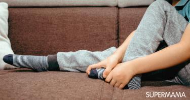 ما أسباب ألم الساق عند الأطفال ليلاً
