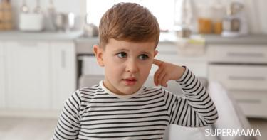 أعراض فطريات الأذن عند الأطفال