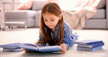 أفضل كتب للأطفال عمر 10 سنوات