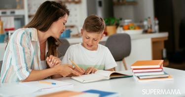 كيف اجعل ابني يحب الدراسة