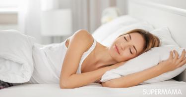 أفضل نومة لتثبيت الحمل