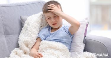أسباب الصداع النصفي عند الأطفال