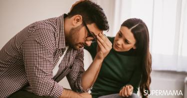كيف أغير نفسية زوجي