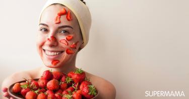 ماسك الفراولة للبشرة الدهنية