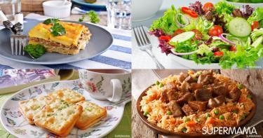 جدول الأكل الأسبوعي