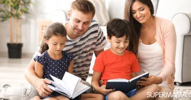 فعاليات عائلية لإجازة نصف العام