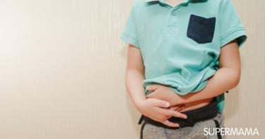 ألم البطن حول السرة عند الأطفال