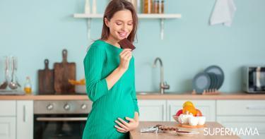 أكل الحلويات للحامل ونوع الجنين