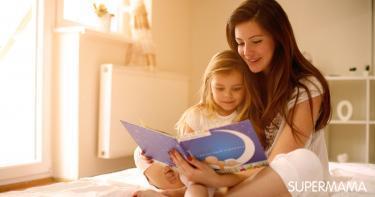 قصص لتعليم الأطفال الأخلاق
