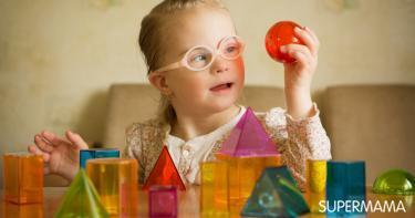 تعليم أطفال متلازمة داون الاعتماد على النفس