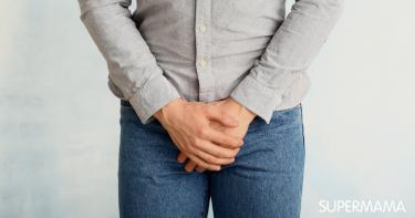 علاج دوالي الخصية بالخل