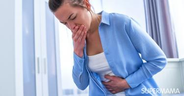 ما أعراض التهاب جدار المعدة
