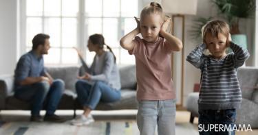 أثر الخلافات الزوجية على الأطفال