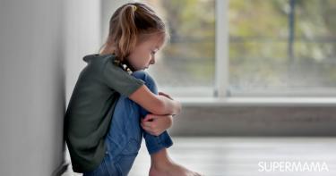 هل ينسى الطفل التحرش