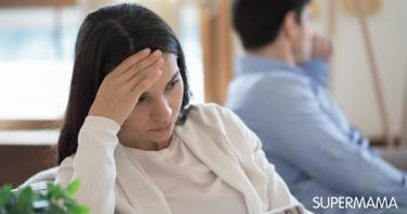 أسباب الخوف من فشل الزواج