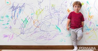 كيفية التعامل مع الطفل المخرب