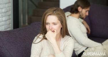 كيف أمنع زوجي من خيانتي