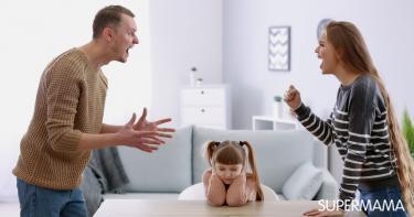 أسباب التفكك الأسري