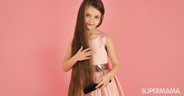 خلطة لتطويل شعر الأطفال في أسبوع