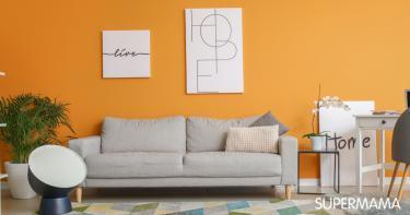 اللون البرتقالي في الديكور