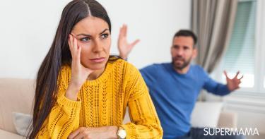 كيفية التعامل مع الزوج الوقح