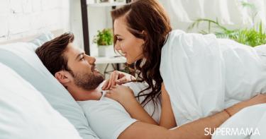 معدل ممارسة العلاقة الزوجية في شهر العسل