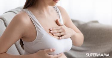أسباب احمرار الثدي