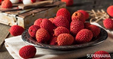 فاكهة الليتشي للحامل