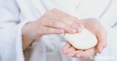 فوائد صابون الجلسرين للمنطقة الحساسة