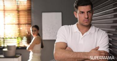 كيفية التعامل مع الزوج المتعالي