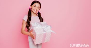 هدايا العيد للاطفال